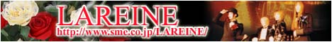 LinkTo LAREINE official Homepage